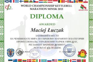 Dyplom Poziom (3)